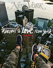 New York Magazine Cover December 15, 2014 Thumbnail